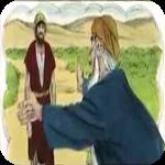 يوم الأحد الثالث من الصوم الكبير  (أحد الابن الضال)