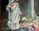 يوم الأحد الخامس من الصوم الكبير  (أحد المخلع)
