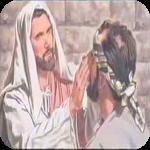 يوم الأحد السادس من الصوم الكبير (أحد المولود أعمى)