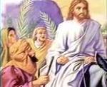 يوم الأحد السابع من الصوم الكبير  (أحد الشعانين)