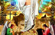 كارت عيد القيامة المجيد 7
