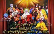 كارت عيد العنصرة 1