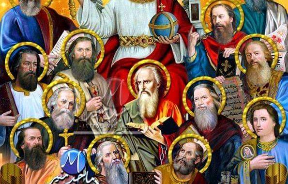 كارت عيد الرسل 1