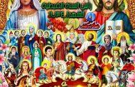 كارت عيد النيروز