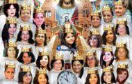 كارت شهداء الكنيسة البطرسية الـ 27