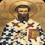 السيد المسيح وزكريا الكاهن