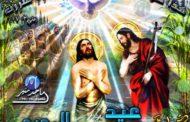 كارت عيد الغطاس المجيد 1