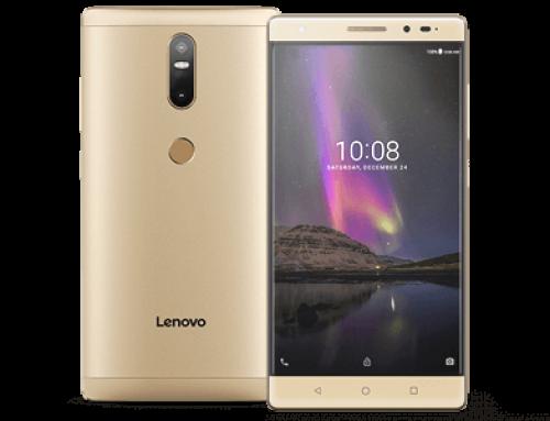 مشكلة استقبال الرسائل والآية اليومية (لينوفو – Lenovo)